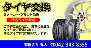 taiya-950-500